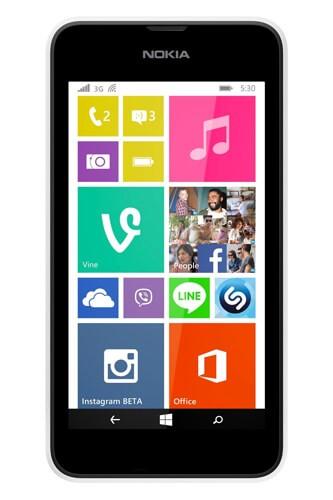 Nokia Lumia 530 Reparatie Eindhoven
